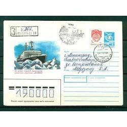 USSR 1991 - Cover icebreaker Lenin