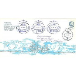 USSR 1991 - Cover first Russian Antarctic expedition
