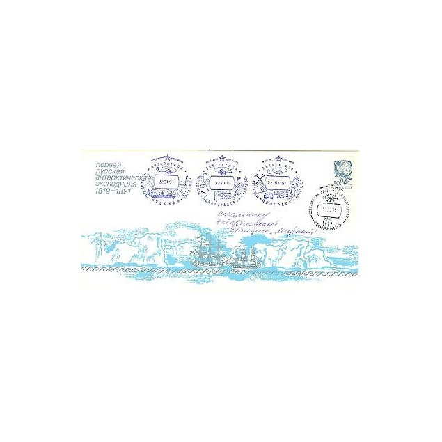 Russie - USSR - Enveloppe 1991 - Base antarctique Mirny