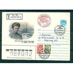 USSR 1991 - Cover Yereminia Zhdanko