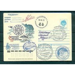 USSR 1992 - Cover ASPOL