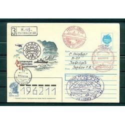 Russia 1992 - Cover ASPOL