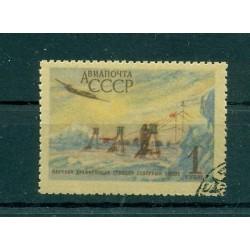 """URSS 1956 - Y & T n. 104 poste aérienne - Station """"Pòle Nord n.6"""""""