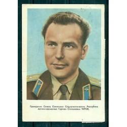 Russie - USSR 1961 - Carte postale cosmonaute Guerman Titov