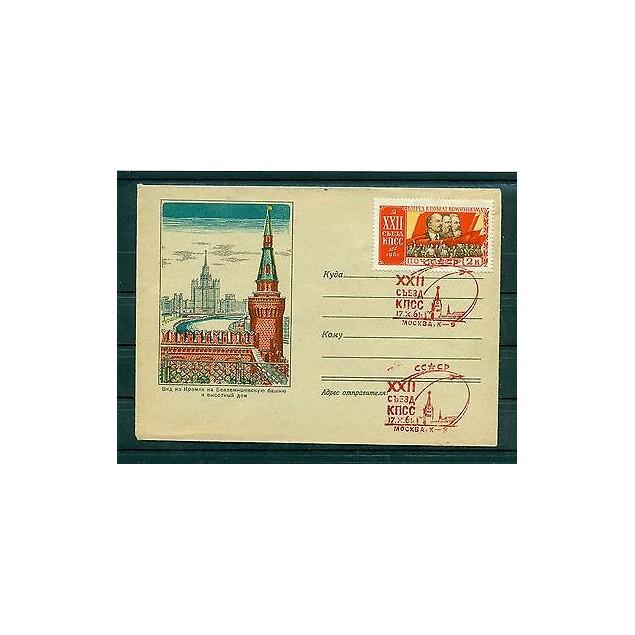 """Russie - USSR 1961 - Enveloppe  """"Kremlin"""""""