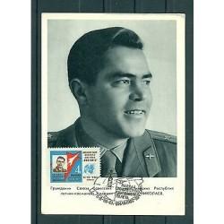URSS 1963 - Carte postale cosmonaute Andrian Nikolaïev