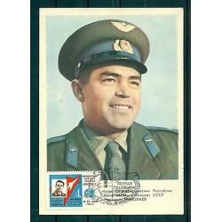 URSS 1963 - Carte postale cosmonaute Andrian Nikolaïev -