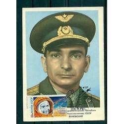 Russie - USSR 1963 - Carte postale cosmonaute Valeri Bykovski - II