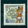 Russie - USSR 1964 - Michel n. 2921 - 20e anniversaire de la libération: Roumani