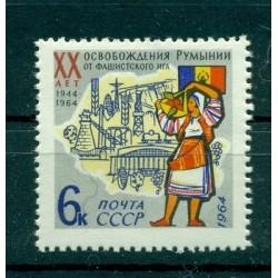 USSR 1964 - Y & T n. 2828 - Liberation of Romania