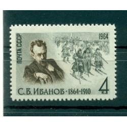 Russie - USSR 1964 - Michel n. 2991 - Sergueï Ivanov