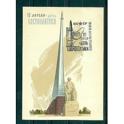 """URSS 1965 - Michel 3038 - Carte Postale """"Journée de la cosmonautique"""""""