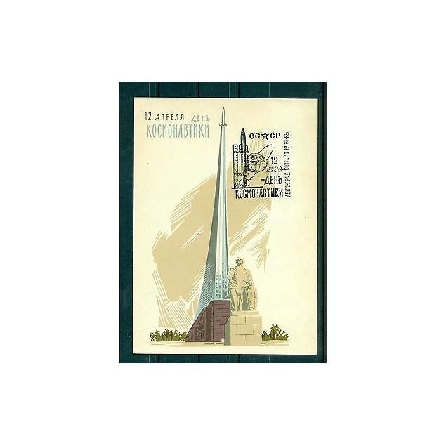 """Russie - USSR 1965 - Michel 3038 - Carte Postale """"Journée de la cosmonautique"""""""
