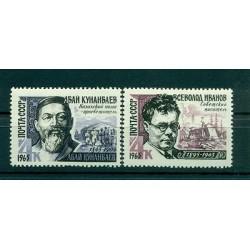 Russie - USSR 1965 - Michel n. 3080/81 - Les écrivains et les poètes (I)