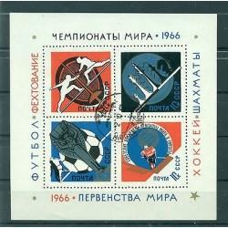 URSS 1966 - Y & T feuillet n. 42 - Victoires sportives