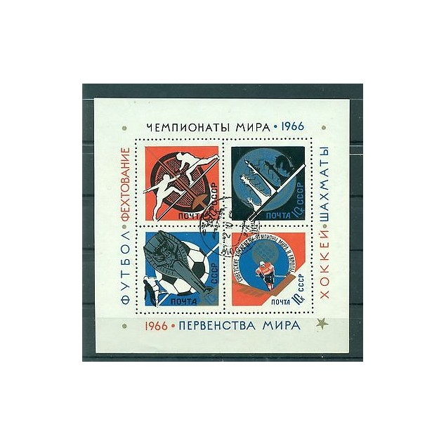 Russie - USSR 1966 - Michel feuillet n. 43 - Championnats du monde