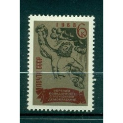 URSS 1968 - Y & T n. 3395 - Solidarity with Greek opponents