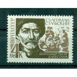 USSR 1969 - Y & T n. 3484 - Suleyman Stalsky