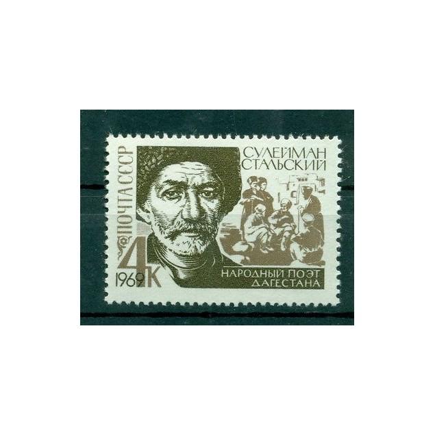 Russie - USSR 1969 - Michel n. 3627 - Souleiman Stalsky **