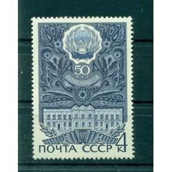 Russie - USSR 1970 - Michel n. 3770 - République tatare