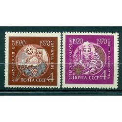 Russie - USSR 1970 - Michel n. 3776/77 - République d'Arménie et kazakhe **