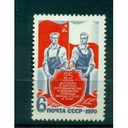 USSR 1970 - Y & T n. 3642 - Soviet-polish treaty