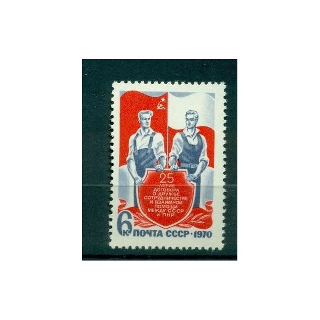 Russie - USSR 1970 - Michel n.3780 - 25 ans d'amitié soviéto-polonaise