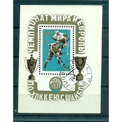 USSR 1973 - Y & T sheet n. 83 - Ice hockey