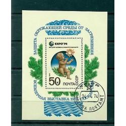 Russie - USSR 1974 - Michel feuillet n. 95 - EXPO '74 - Spokane