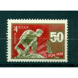 USSR 1974 - Y & T n. 4035 - Central Museum of the Soviet Revolution