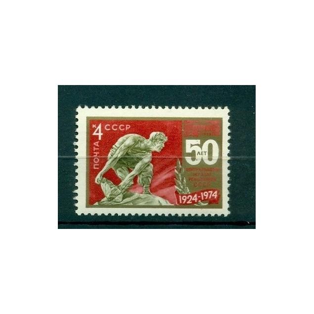 Russie - USSR 1974 - Michel n. 4235 - 50 années Musée de la Révolution