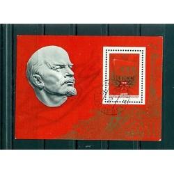 Russie - USSR 1976 - Michel feuillet n.108 - Communist Party of the Soviet Union