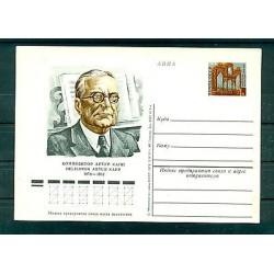 USSR 1978 - Postal stationery  Artur Kapp