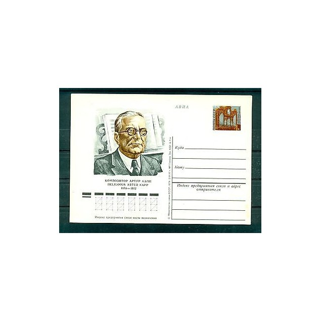 Russie - USSR 1978 - Entier postal Artur Kapp