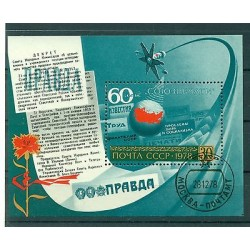 USSR 1978 - Y& T sheet n. 133 - Press agency Pravda