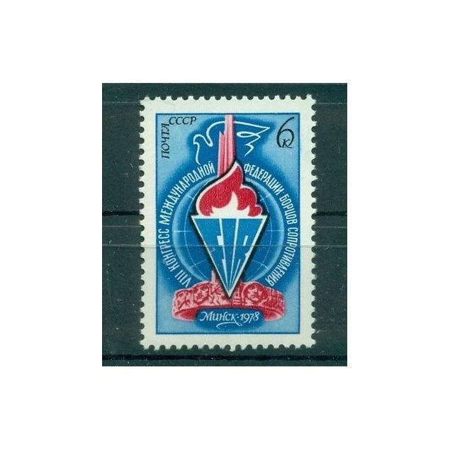 Russie - USSR 1978 - Michel n. 4694 - 8e Congres de FIR