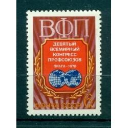 Russie - USSR 1978 - Michel n. 4714 - 9e Congres de la Fédération syndicale mond