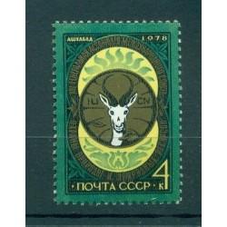 Russie - USSR 1978 - Michel n. 4773 - Union internationale pour la conservation