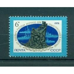 USSR 1978 - Y & T n. 4531 - Messina earthquake