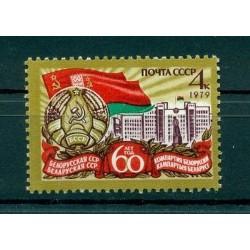 Russie - USSR 1979 - Michel n. 4815 - République de Biélorussie