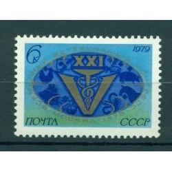 Russie - USSR 1979 - Michel n. 4829 - Congrès vétérinaire  international