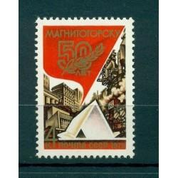 Russie - USSR 1979 - Michel n. 4847 - Ville de Magnitogorsk