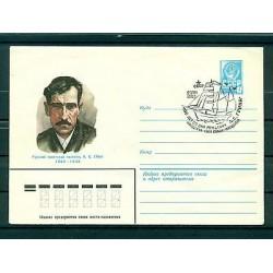 "Russie - USSR 1980 - Enveloppe ""Alexandre Grine"""