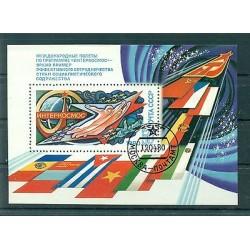 Russie - USSR 1980 - Michel feuillet n. 146 - Intercosmos - obl.