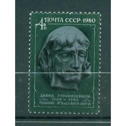 USSR 1980 - Y & T n. 4739 - Davit Guramishvili