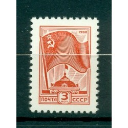 Russie - USSR 1980 - Michel n. 5018 - Timbre-poste ordinaire