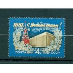 Russie - USSR 1980 - Michel n. 5019 - Nouvelle Année 1981