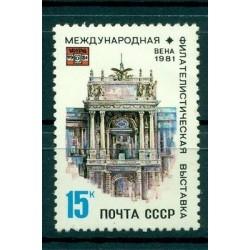 Russie - USSR 1981 - Michel n. 5063 - WIPA '81, Vienne