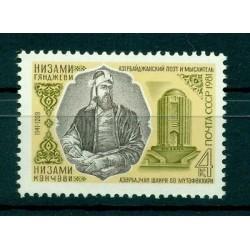 Russie - USSR 1981 - Michel n. 5079 - Nizami