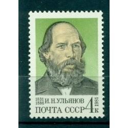 Russie - USSR 1981 - Michel n. 5099 - Ilia Nikolaïevitch Oulianov